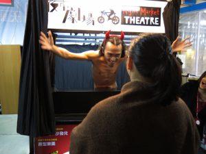 Foto: Joshua Sofaer. Night Market Theatre von Joshua Sofaer, kuratiert von Yoyo Kung und Juan Chin, produziert von Prototype Paradise, Zhiqiang Night Market, Hualien, Taiwan, 2014.