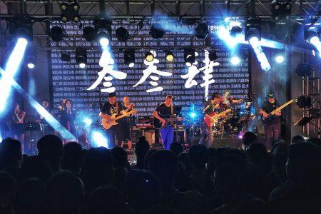 """Konzert von Li Zhi im Zuge seiner """"334-Plan""""-Tour in Dehong, Yunnan"""