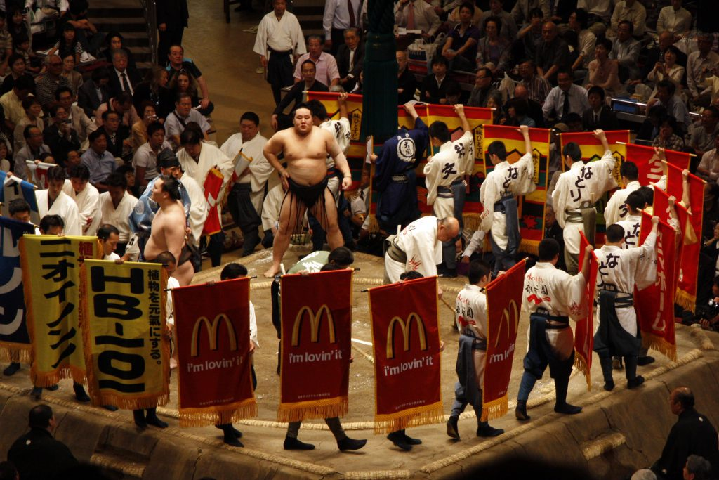 Sumo McDonalds Japan
